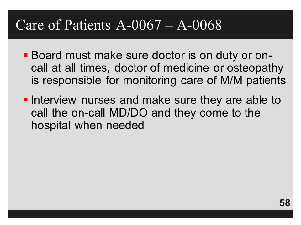 Care of Patients A-0067 – A-0068