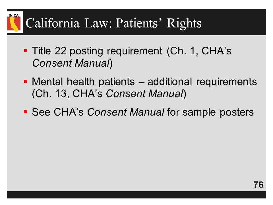 California Law: Patients' Rights