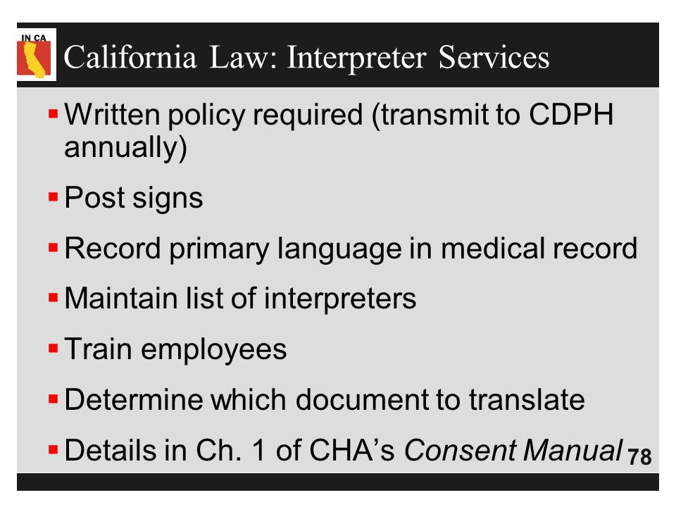 California Law: Interpreter Services
