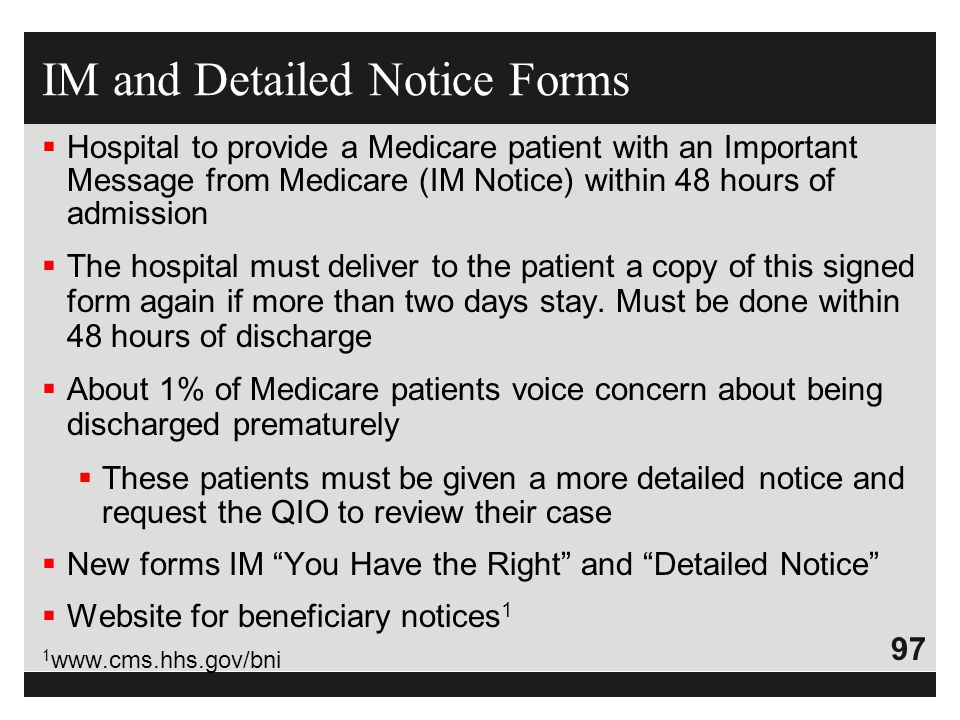 IM and Detailed Notice Forms