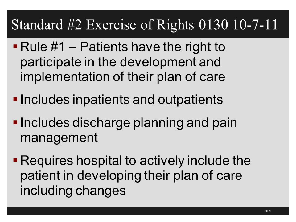 Standard #2 Exercise of Rights 0130 10-7-11