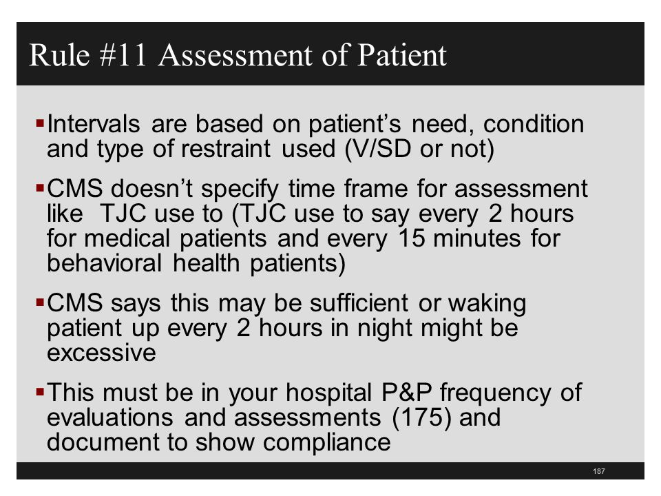 Rule #11 Assessment of Patient