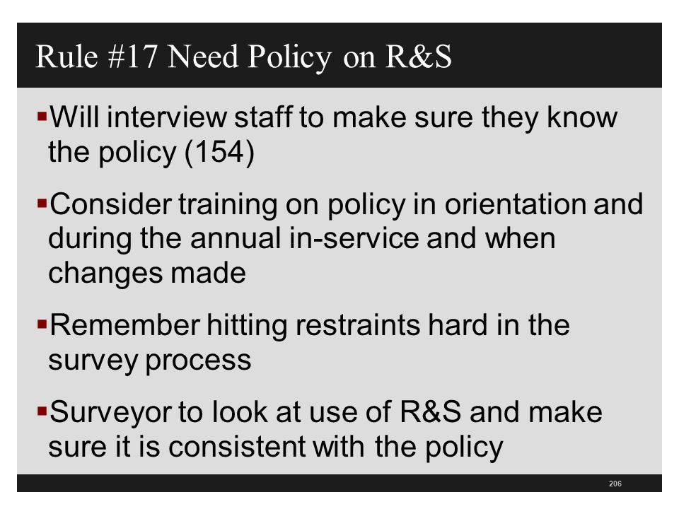 Rule #17 Need Policy on R&S