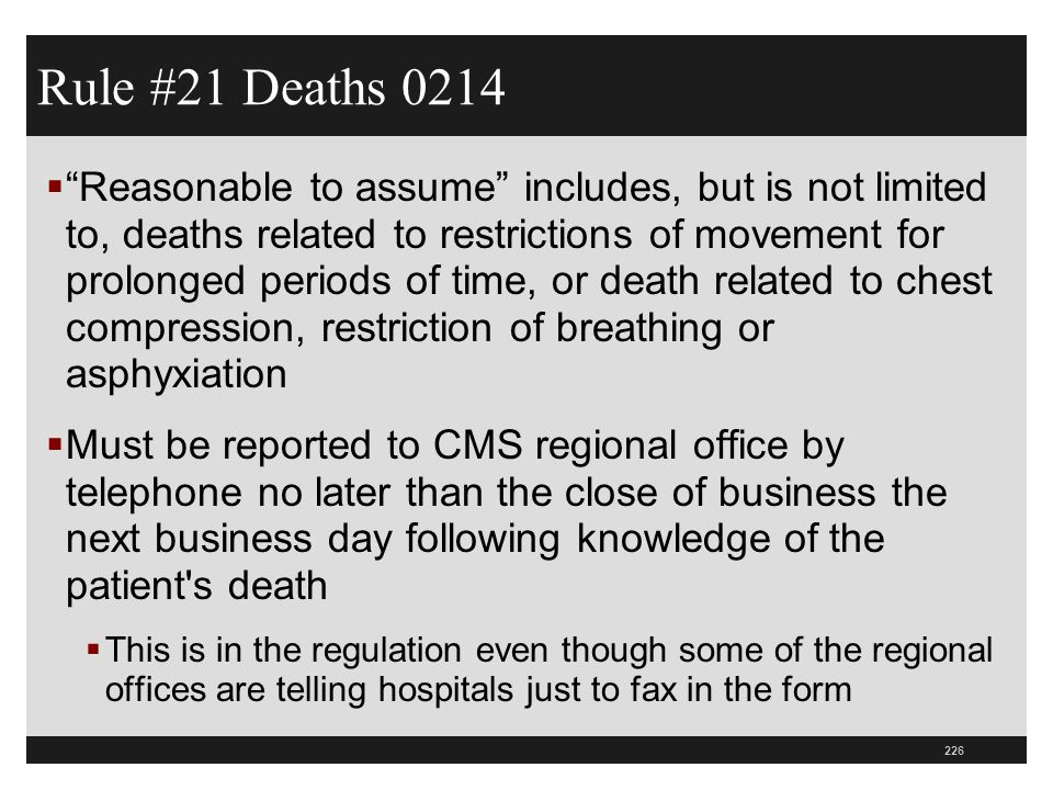 Rule #21 Deaths 0214