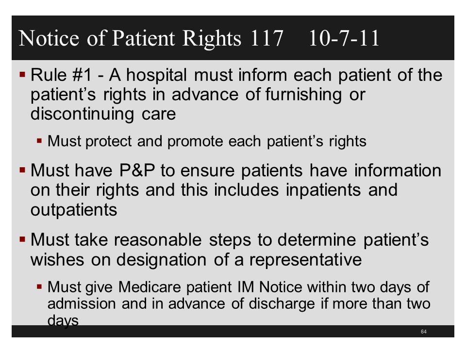 Notice of Patient Rights 117 10-7-11