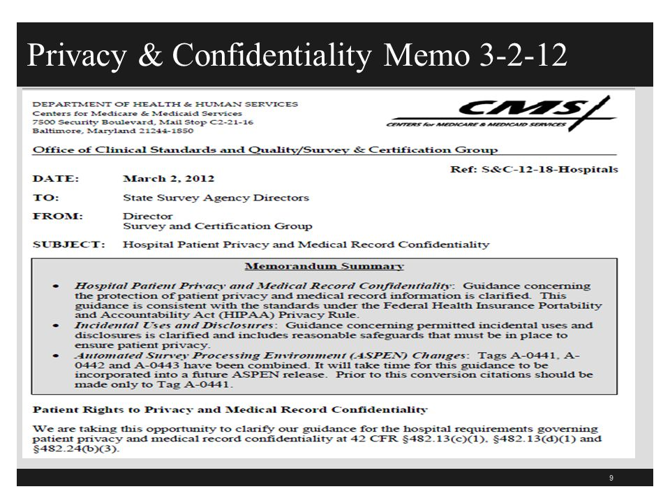 Privacy & Confidentiality Memo 3-2-12