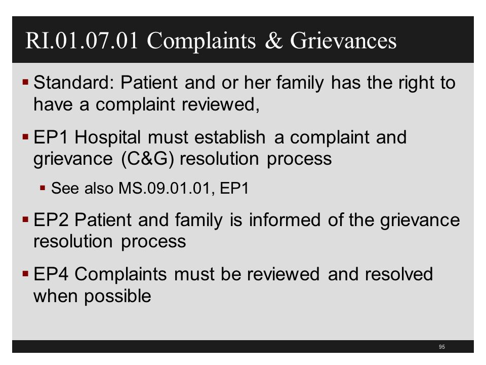 RI.01.07.01 Complaints & Grievances
