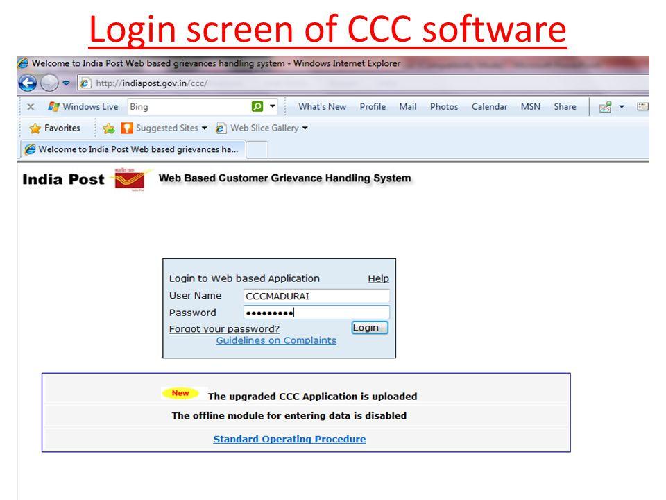 Login screen of CCC software