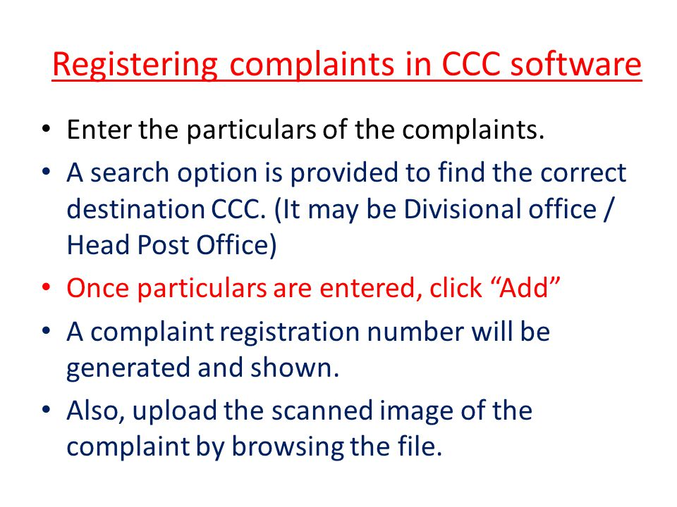 Registering complaints in CCC software