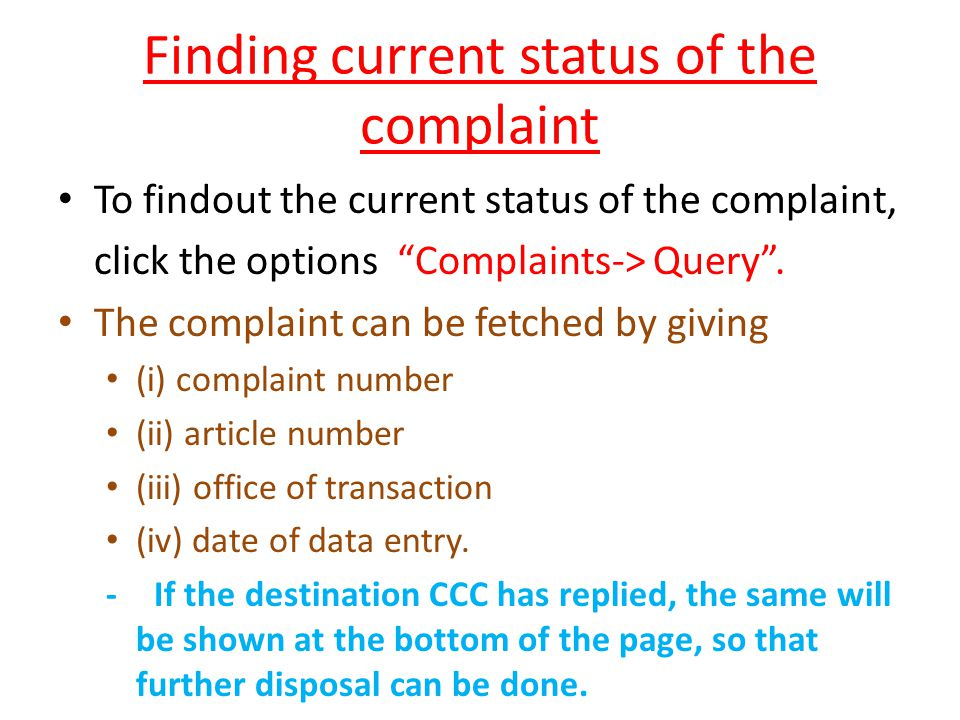 Finding current status of the complaint
