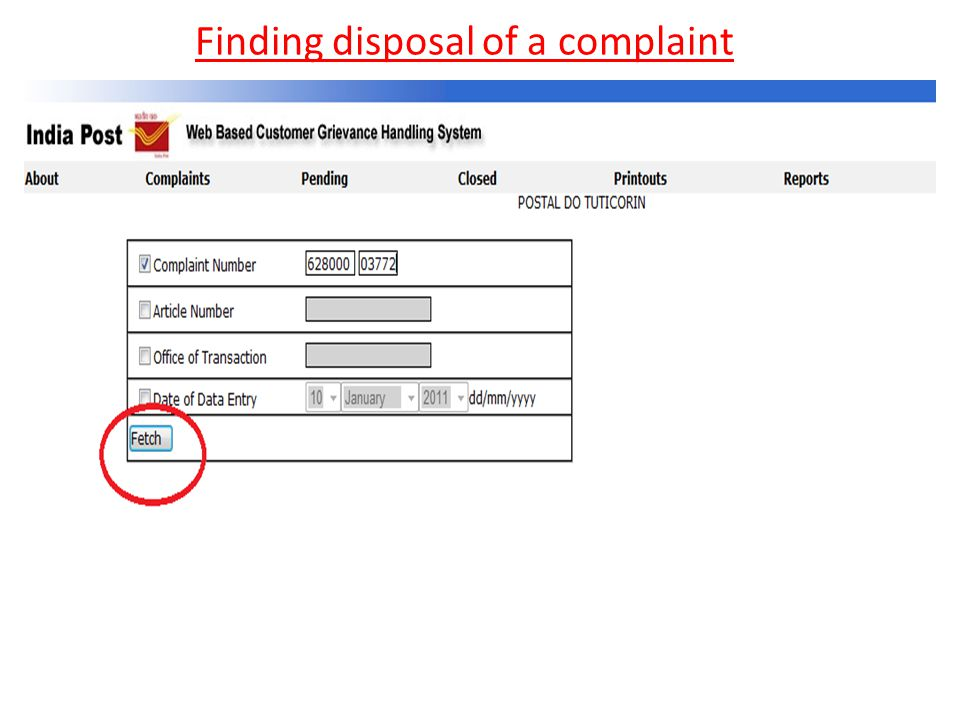 Finding disposal of a complaint