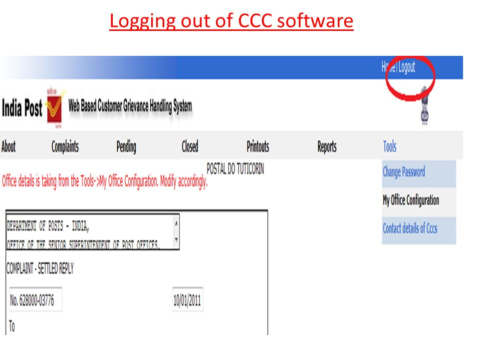 Logging out of CCC software