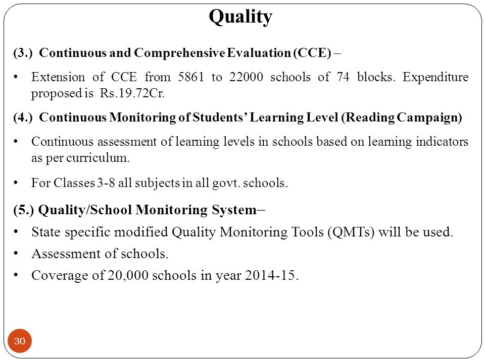 Quality (5.) Quality/School Monitoring System–