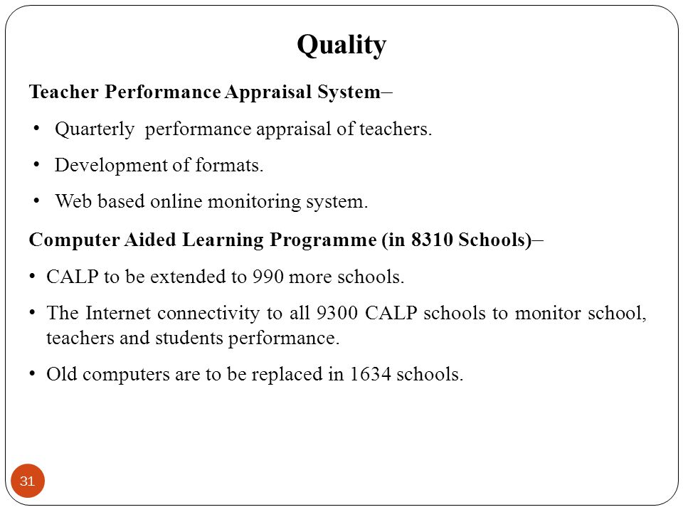 Quality Teacher Performance Appraisal System–