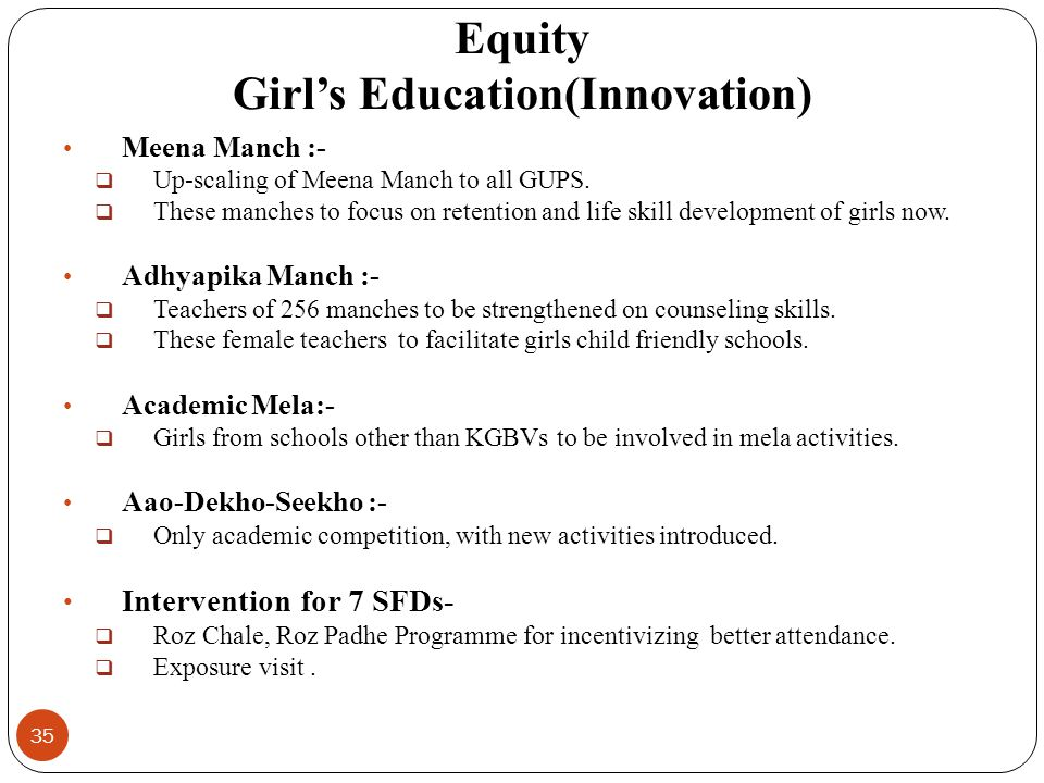 Equity Girl's Education(Innovation)