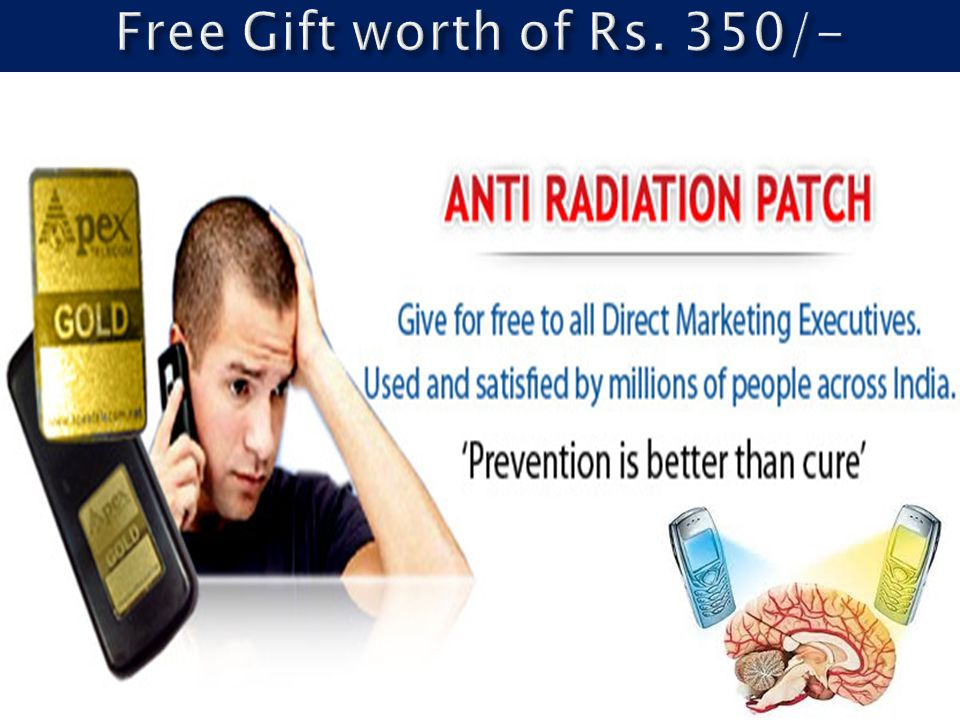 Free Gift worth of Rs. 350/-