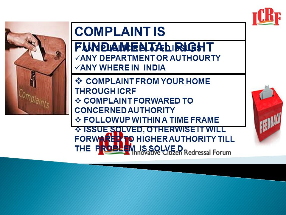 COMPLAINT IS FUNDAMENTAL RIGHT
