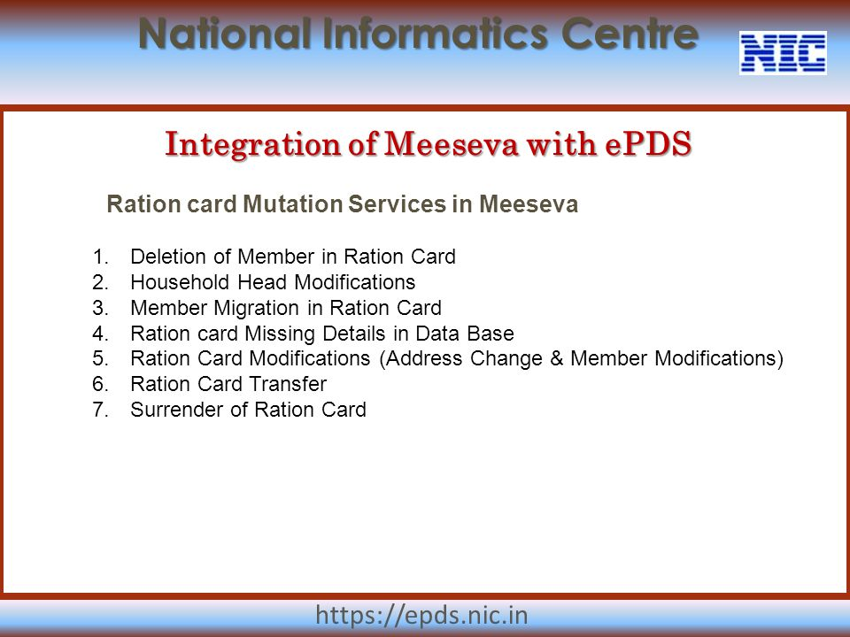 National Informatics Centre Integration of Meeseva with ePDS