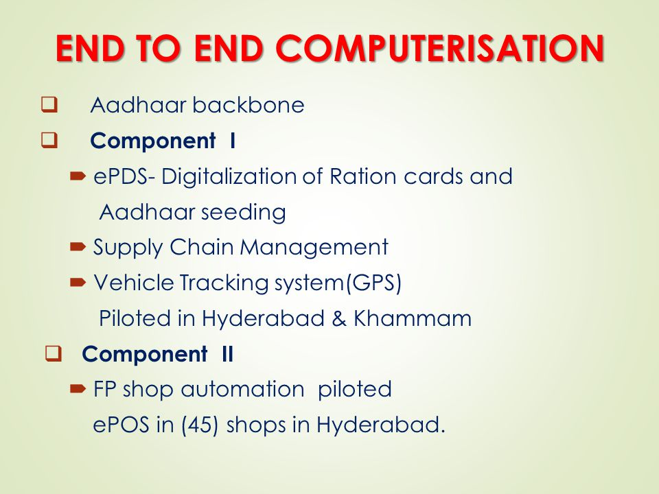 END TO END COMPUTERISATION
