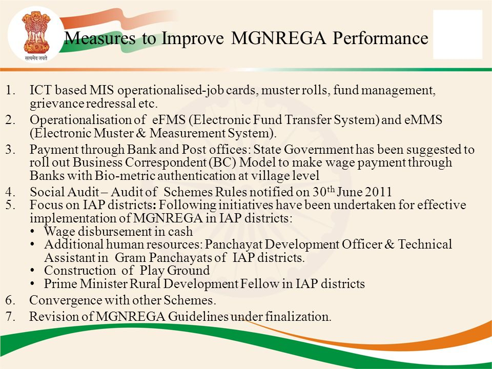 Measures to Improve MGNREGA Performance