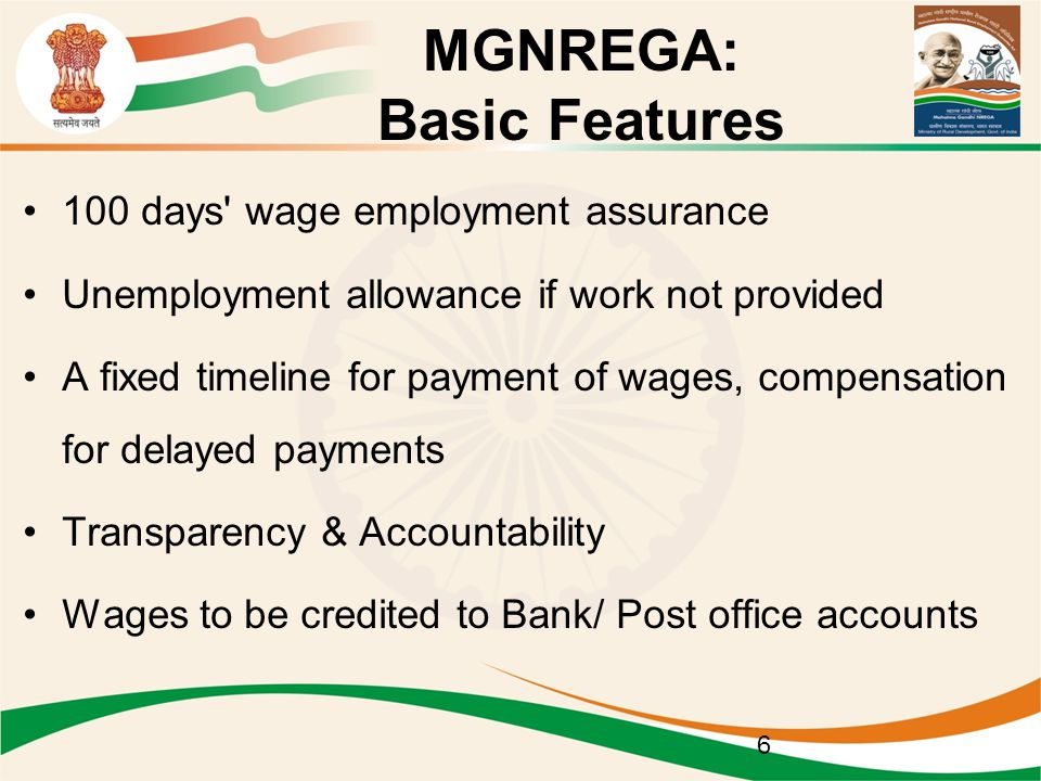 MGNREGA: Basic Features