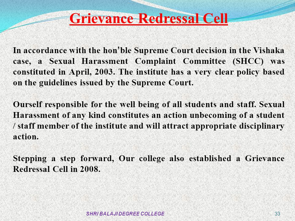 Grievance Redressal Cell