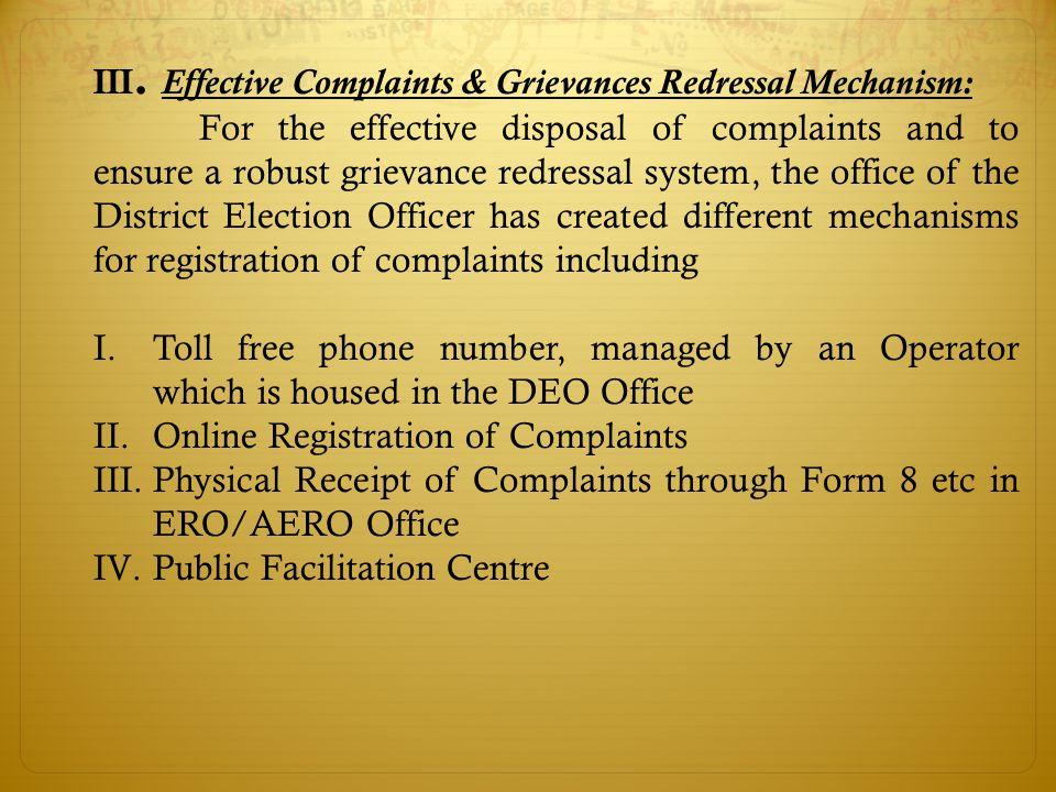 Online Registration of Complaints