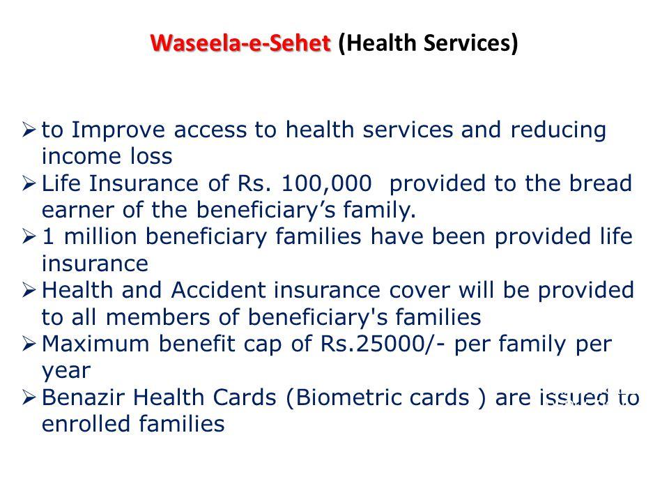 Waseela-e-Sehet (Health Services)