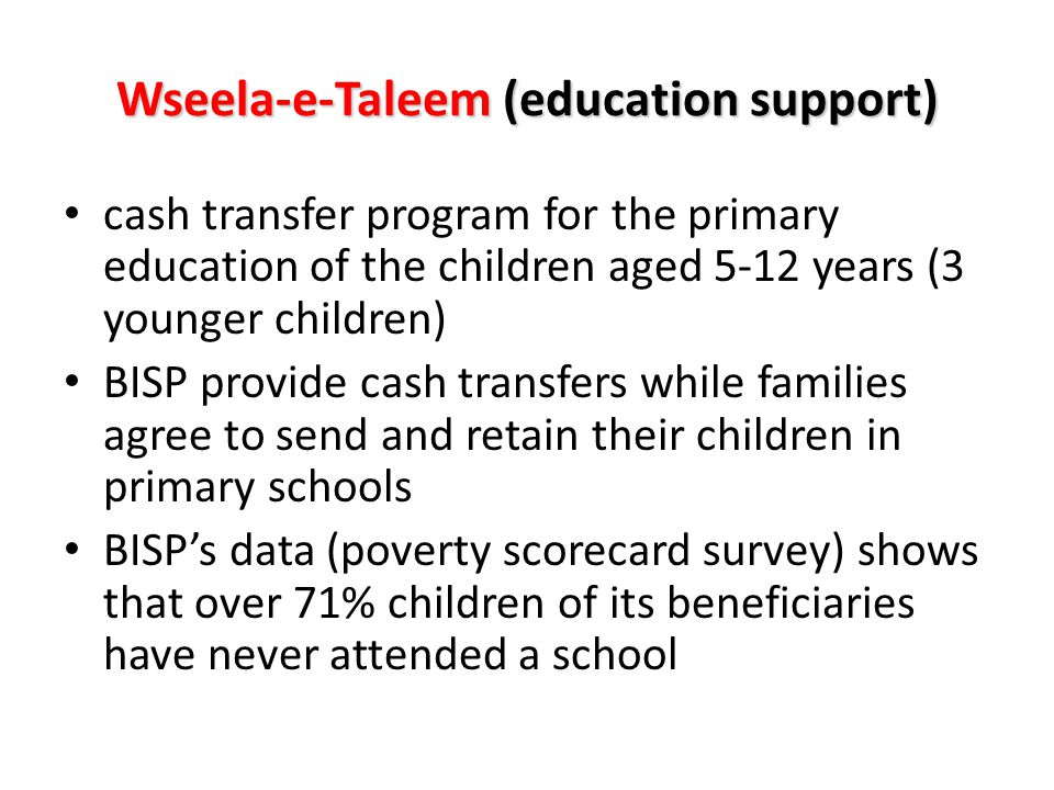 Wseela-e-Taleem (education support)