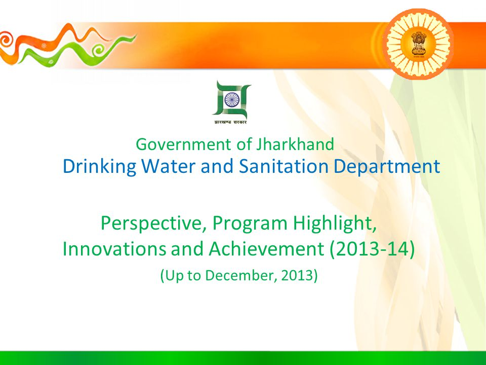 Drinking Water and Sanitation Department