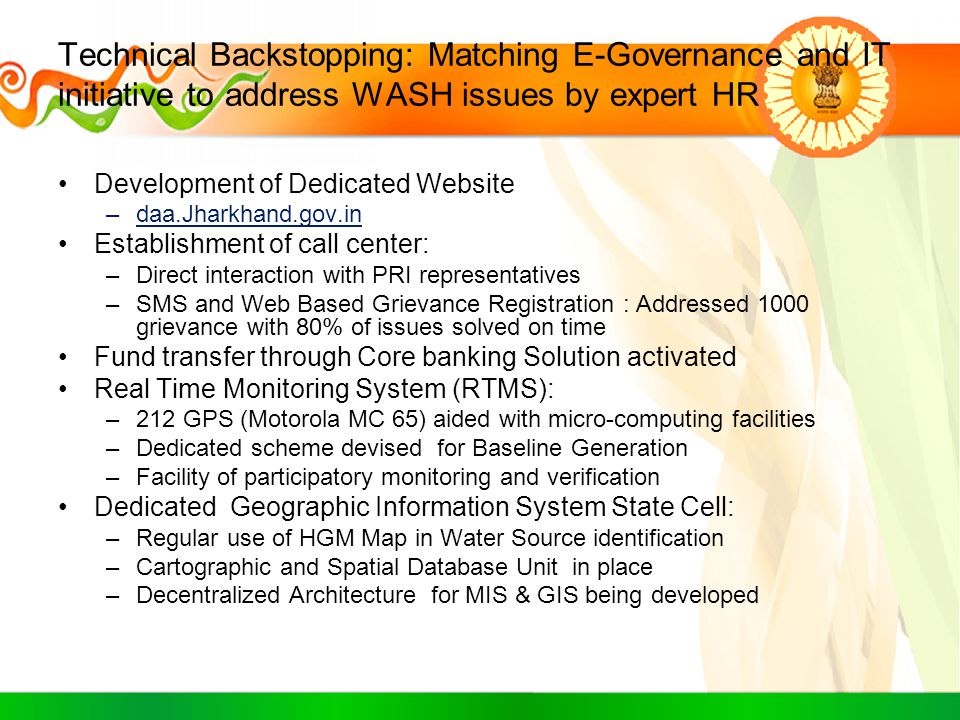 Technical Backstopping: Matching E-Governance and IT initiative to address WASH issues by expert HR