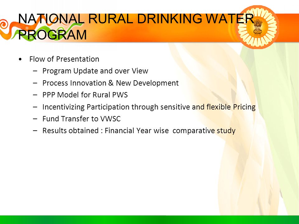 NATIONAL RURAL DRINKING WATER PROGRAM