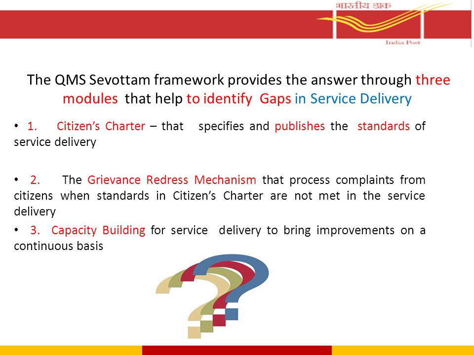 The QMS Sevottam framework provides the answer through three modules that help to identify Gaps in Service Delivery