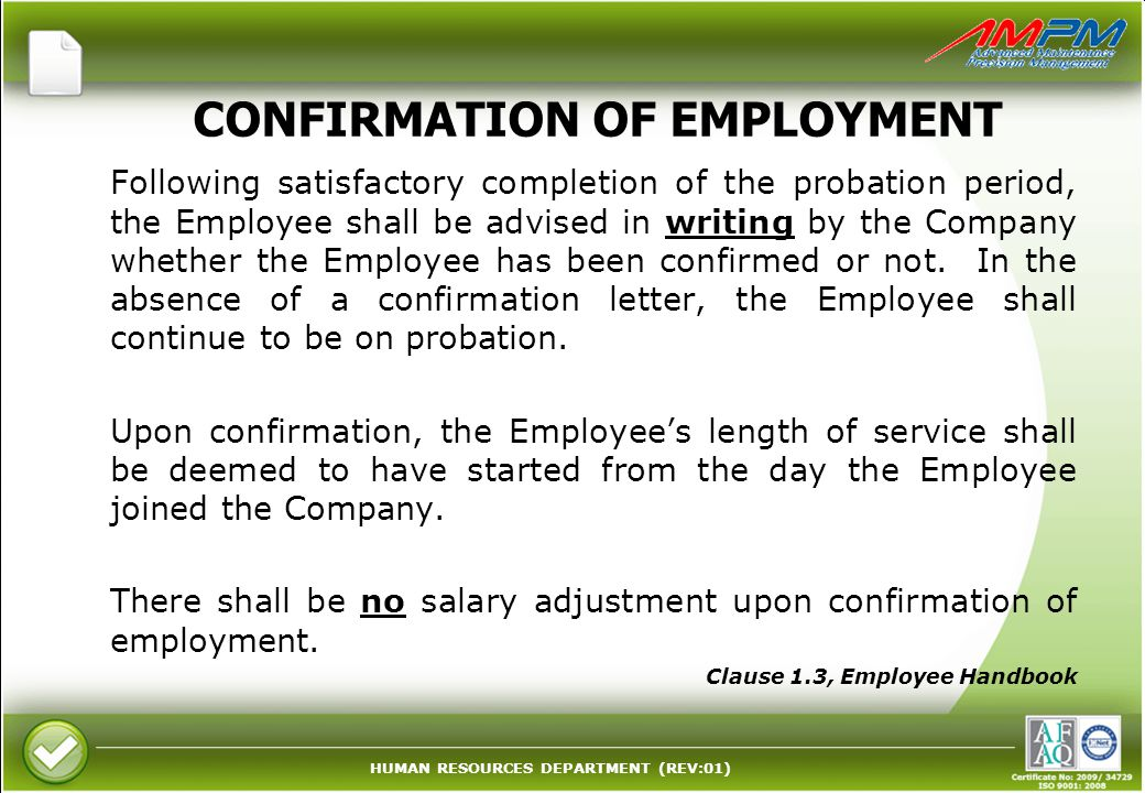 CONFIRMATION OF EMPLOYMENT