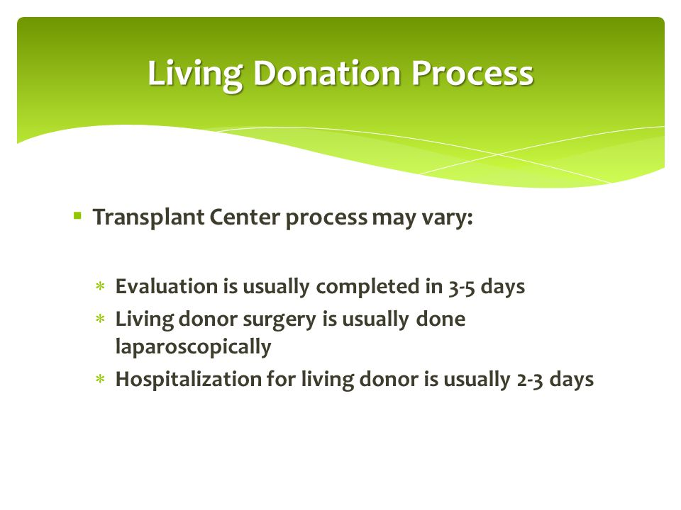 Living Donation Process