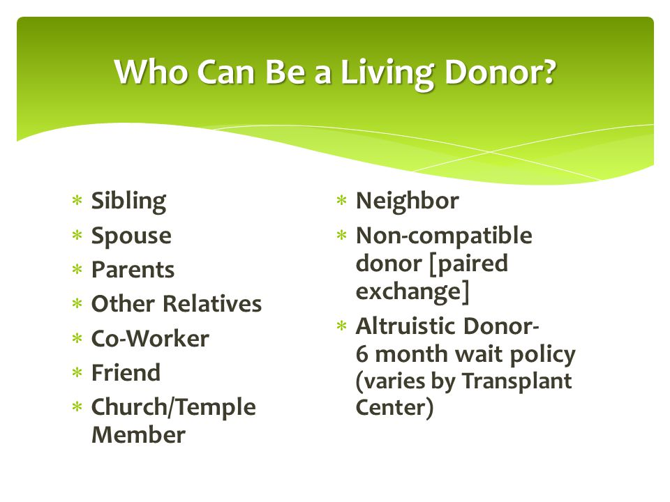 Who Can Be a Living Donor