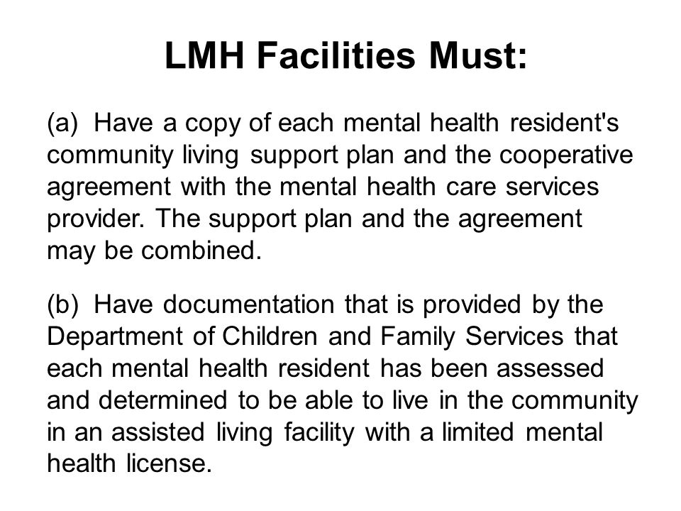 LMH Facilities Must: