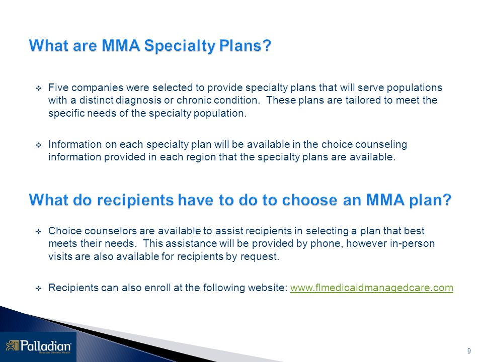 What are MMA Specialty Plans