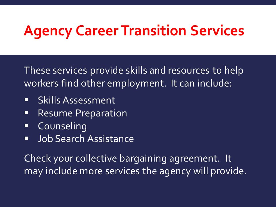 Agency Career Transition Services