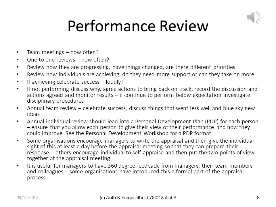 Performance Review Team meetings – how often