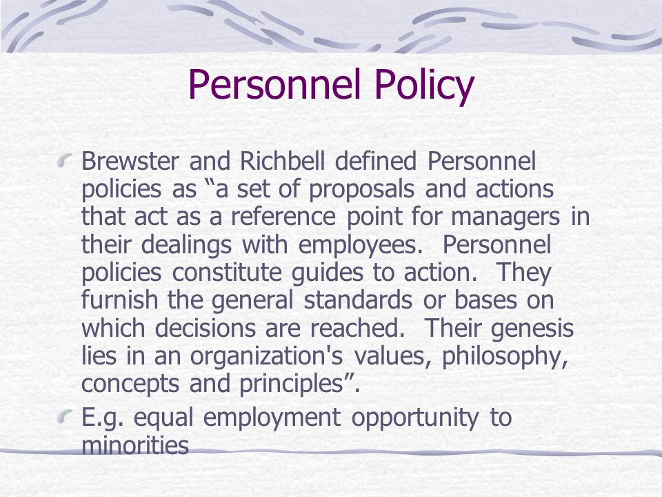 Personnel Policy
