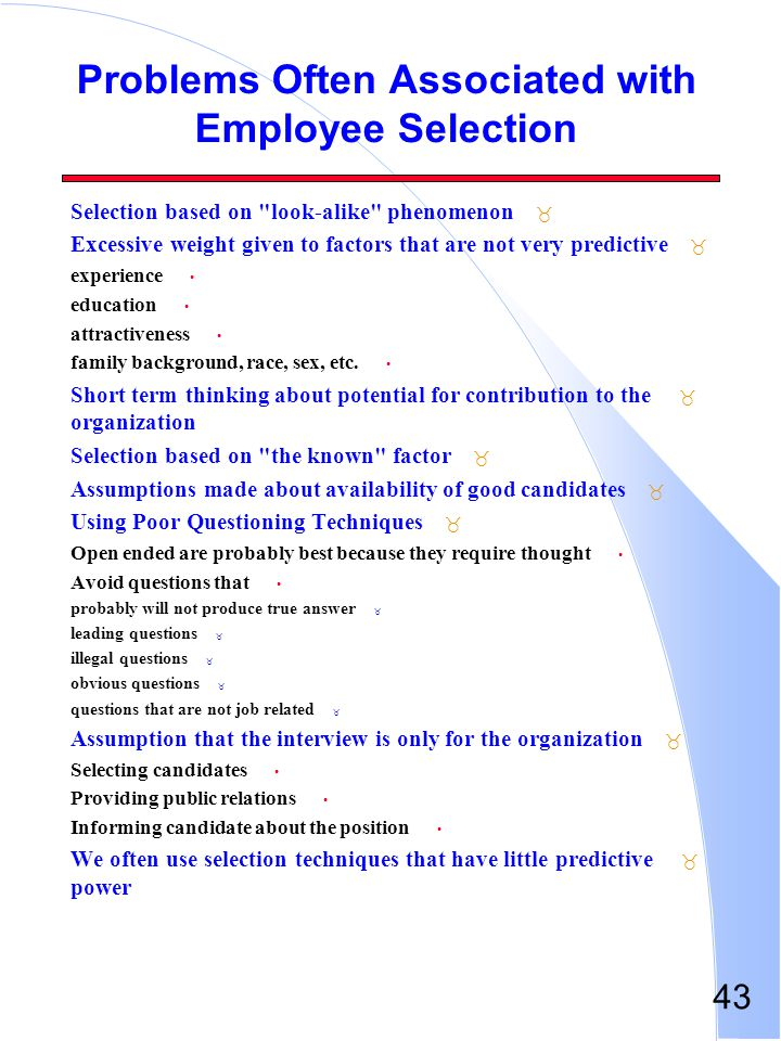 Problems Often Associated with Employee Selection