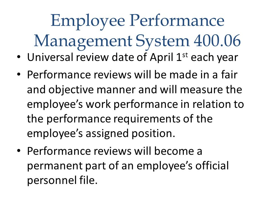 Employee Performance Management System 400.06