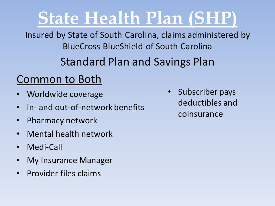Standard Plan and Savings Plan