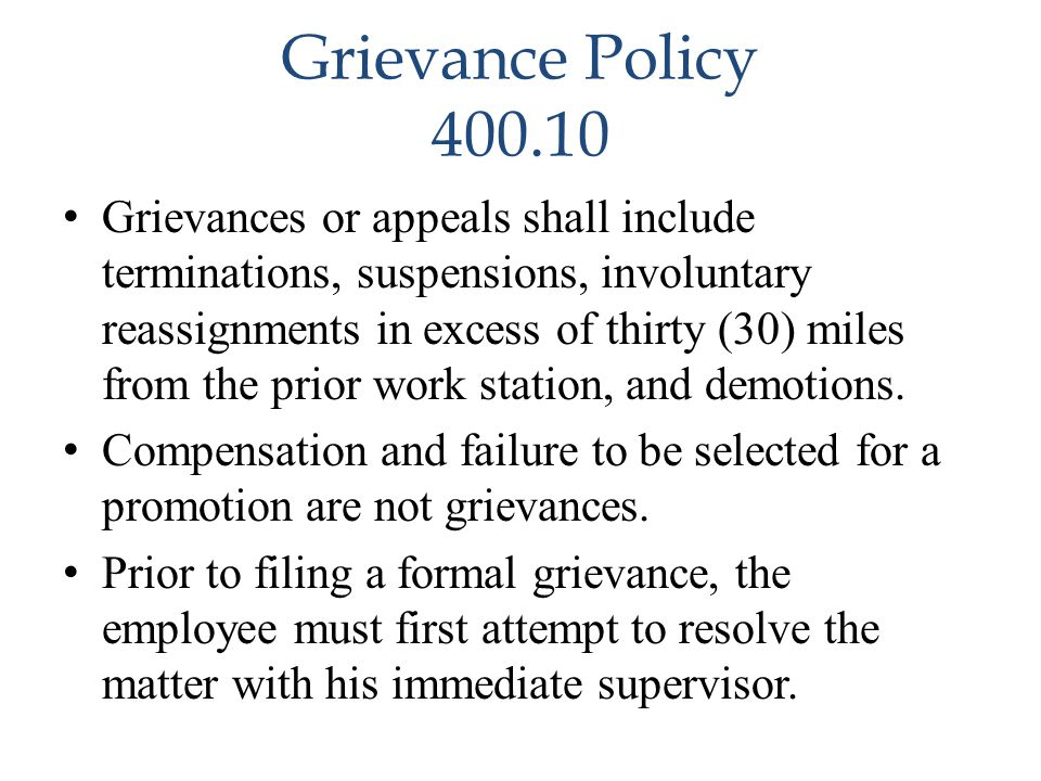 Grievance Policy 400.10