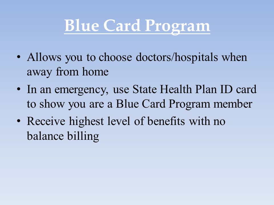 Blue Card Program Allows you to choose doctors/hospitals when away from home.