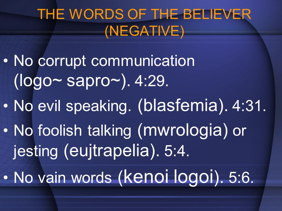 THE WORDS OF THE BELIEVER (NEGATIVE)