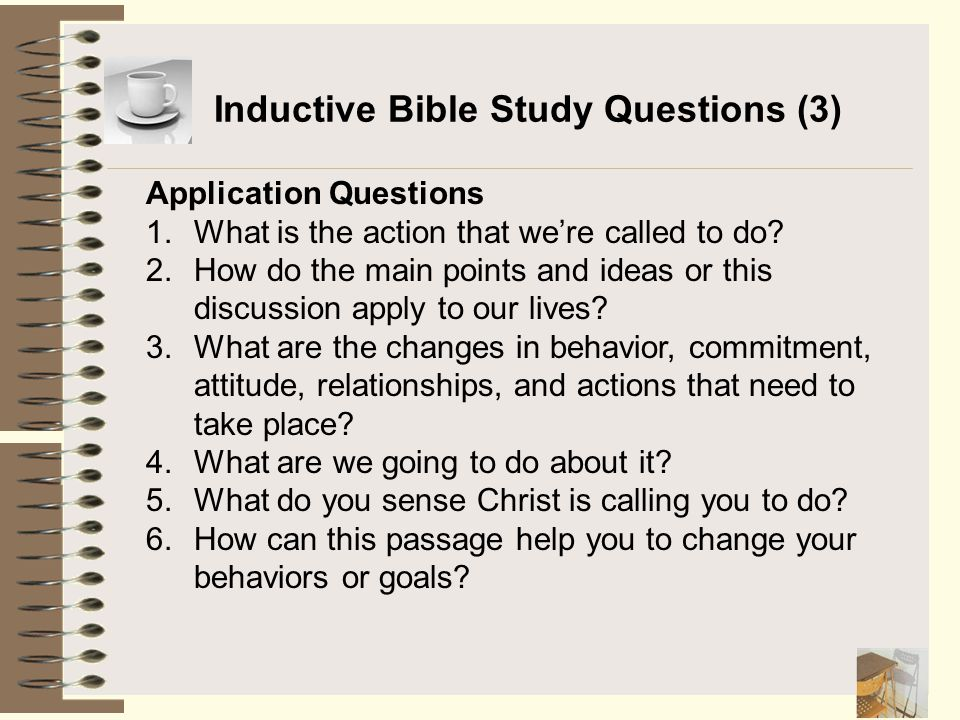 Inductive Bible Study Questions (3)
