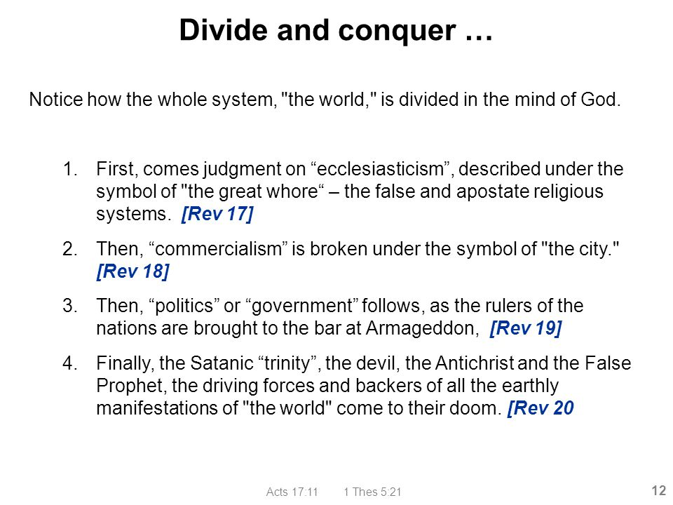 Divide and conquer … Notice how the whole system, the world, is divided in the mind of God.