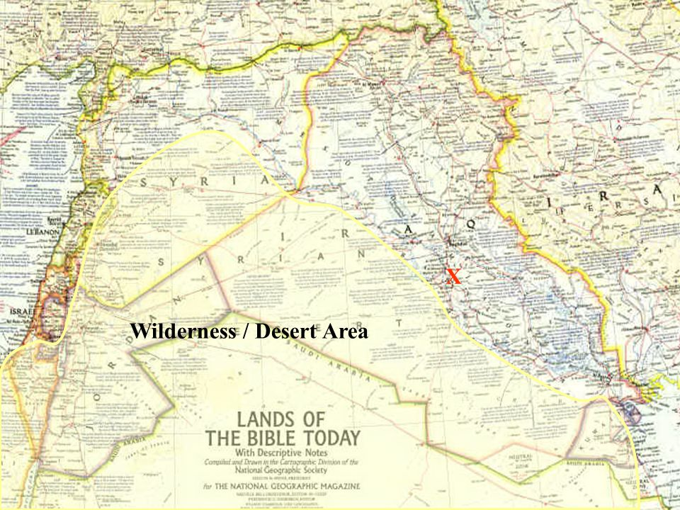 Wilderness / Desert Area